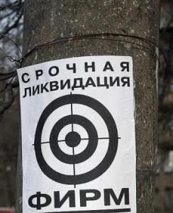 новый гражданский кодекс рф 2012