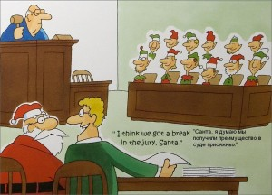 юристы юмор